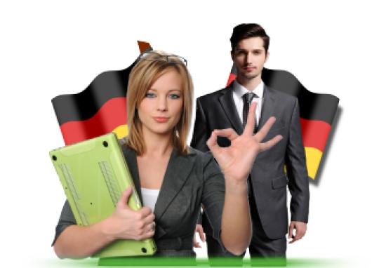 Немецкий для взрослых
